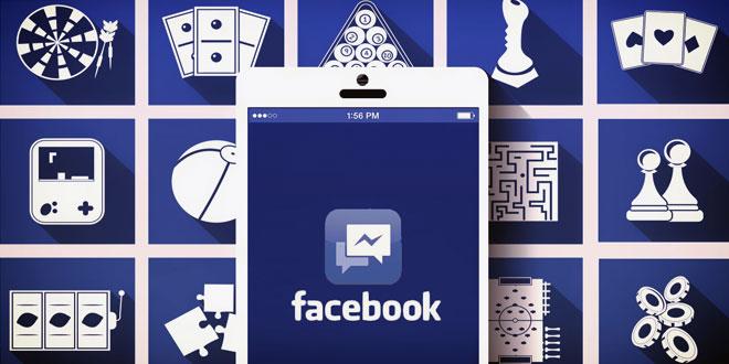 فيديو.. نصائح للتخلص من إزعاج تنبيهات الألعاب على فيس بوك نهائياًَ